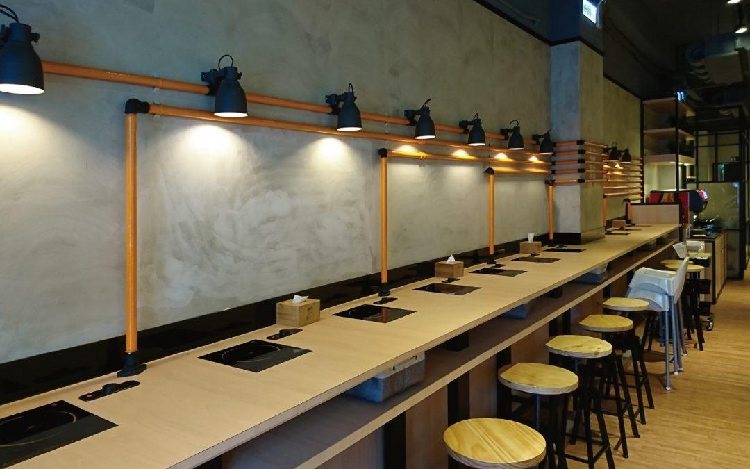 鍋日子空間設計