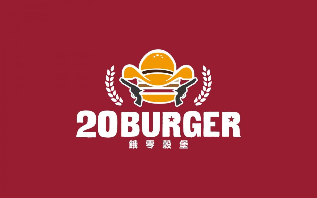 20burger